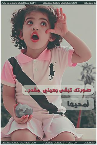 غدا , الشيخ محمد حسان وكوكبة من العلماءll المؤتمر السعودي