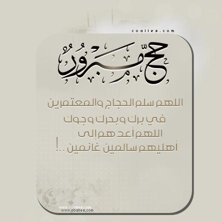 وسائط العيد المبارك mms2014أجمل كلمات 111102153648RQZD.png