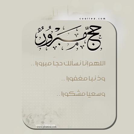 وسائط العيد المبارك mms2014أجمل كلمات 111102153649iRYH.png