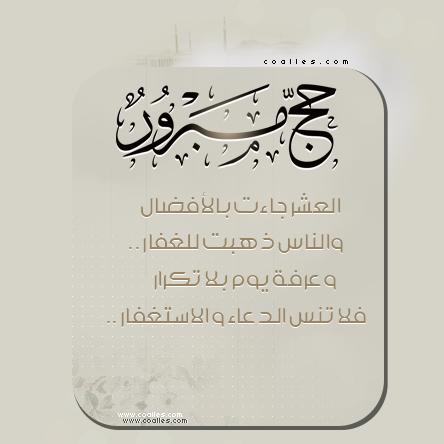 وسائط العيد المبارك mms2014أجمل كلمات 111102153650B1Gu.png