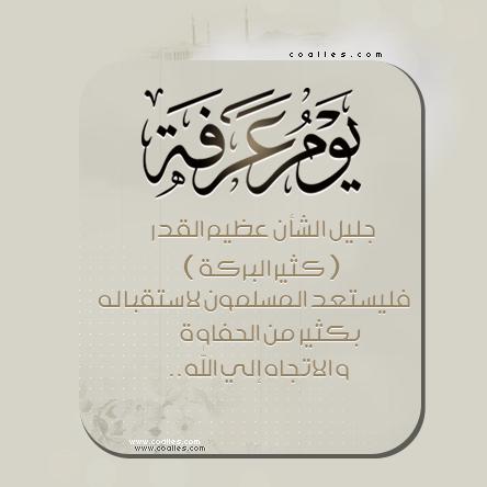 وسائط العيد المبارك mms2014أجمل كلمات 111102153650pZTF.png