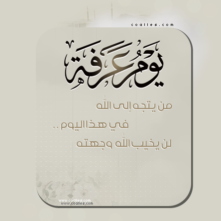 وسائط العيد المبارك mms2014أجمل كلمات 111102153651XMxX.png
