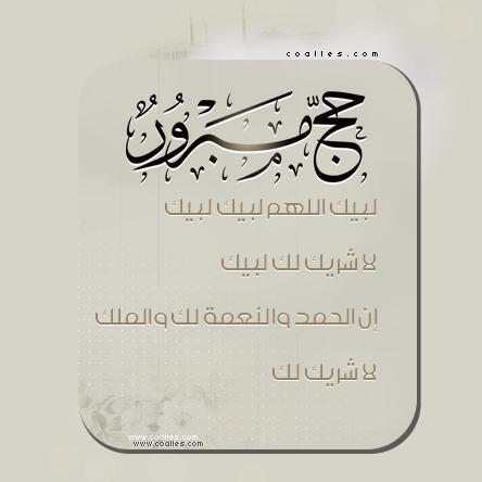 وسائط العيد المبارك mms2014أجمل كلمات 111102153652XqCX.png
