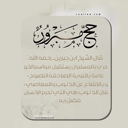 وسائط العيد المبارك mms2014أجمل كلمات 111102153653SNhK.png