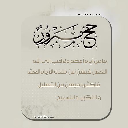 وسائط العيد المبارك mms2014أجمل كلمات 111102153653aK1U.png