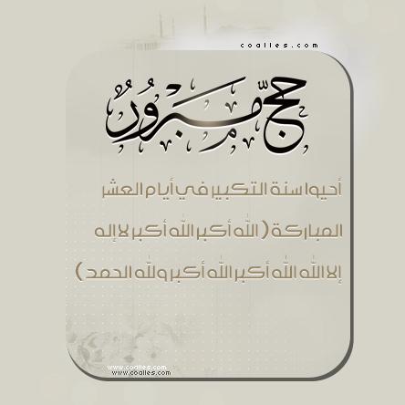 وسائط العيد المبارك mms2014أجمل كلمات 1111021536541GMR.png