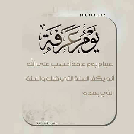 وسائط العيد المبارك mms2014أجمل كلمات 111102153655Bemh.png