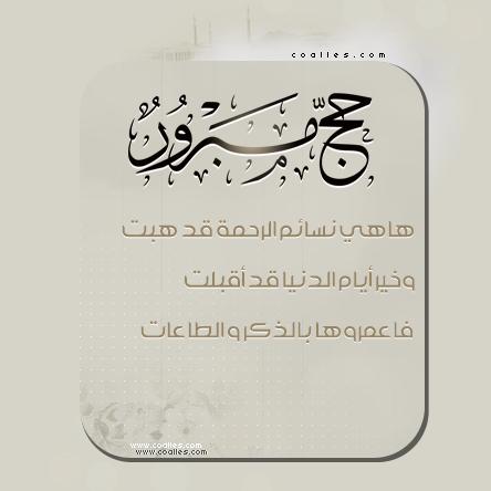 وسائط العيد المبارك mms2014أجمل كلمات 111102153655LDxY.png
