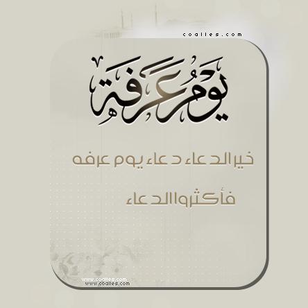 وسائط العيد المبارك mms2014أجمل كلمات 111102153656kaud.png