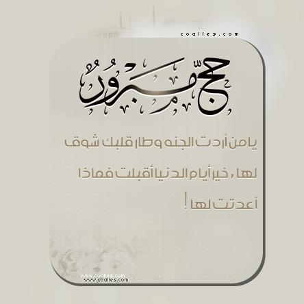 وسائط العيد المبارك mms2014أجمل كلمات 111102153657jCaZ.png