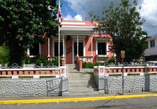 الاستمتاع بورتوريكو 111104111259jX5L.jpg