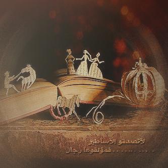 رمزيات بلاك بيري حزينه 2013 - رمزيات حزينه للبي بي 2013 111111194029xmR4.png