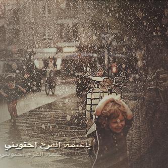 رمزيات بلاك بيري حزينه 2013 - رمزيات حزينه للبي بي 2013 111111194030a8lr.png