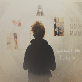 رمزيات بلاك بيري حزينه 2013 - رمزيات حزينه للبي بي 2013 111111194031B588.png