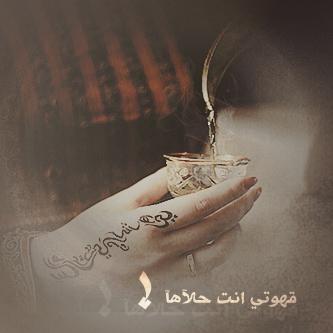رمزيات بلاك بيري حزينه 2013 - رمزيات حزينه للبي بي 2013 111111194033Ri5B.png
