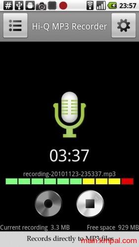 لتسجيل الصوت بجودة عالية لاجهزة