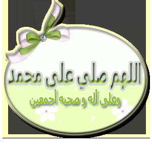 بطاقات اسلاميه - تواقيع دينيه 1112040003433KvR.png