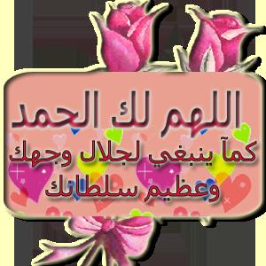 بطاقات اسلاميه - تواقيع دينيه 111204000347fCAX.png