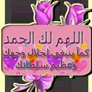 بطاقات اسلاميه - تواقيع دينيه 111204000348iQ6d.png