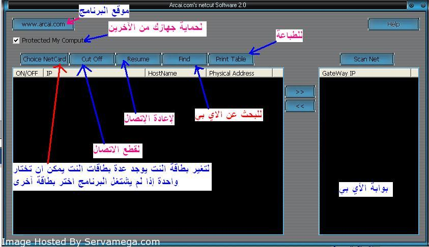 programme netcut