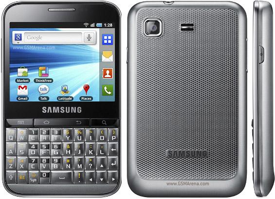 Samsung Galaxy �������� ���� ���� 120205123749fSYl.jpg