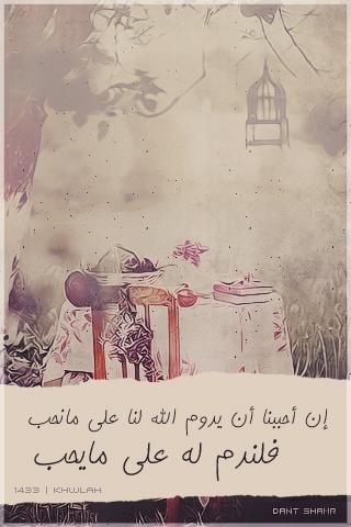 خلفيات ايفون اسلامية حلوة 2013