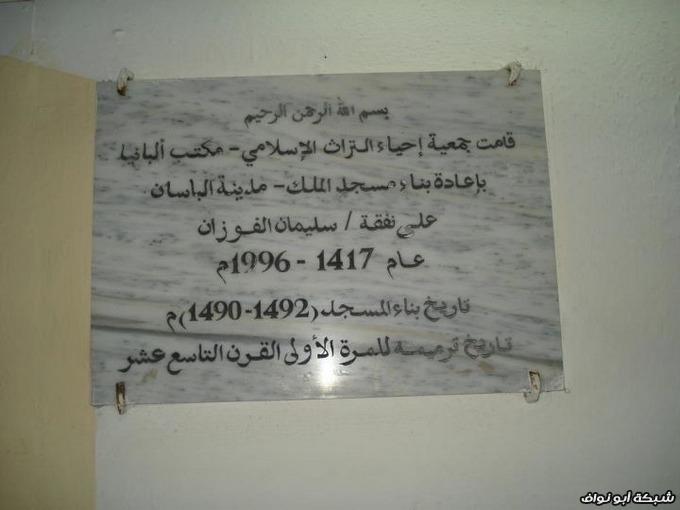 """Albania"" 120331122647yji9.jpg"