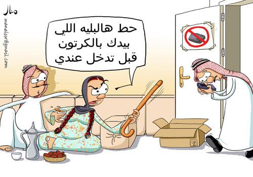 صور كاريكاتيرات رهيبه 2013 120412135925NP3V.jpg
