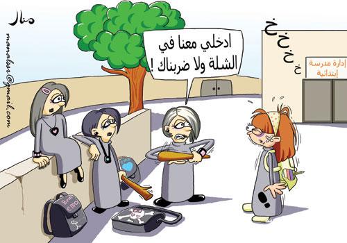 صور كاريكاتيرات رهيبه 2013 120412135927juWP.jpg