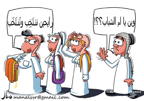 صور كاريكاتيرات رهيبه 2013 120412135928NuhV.jpg