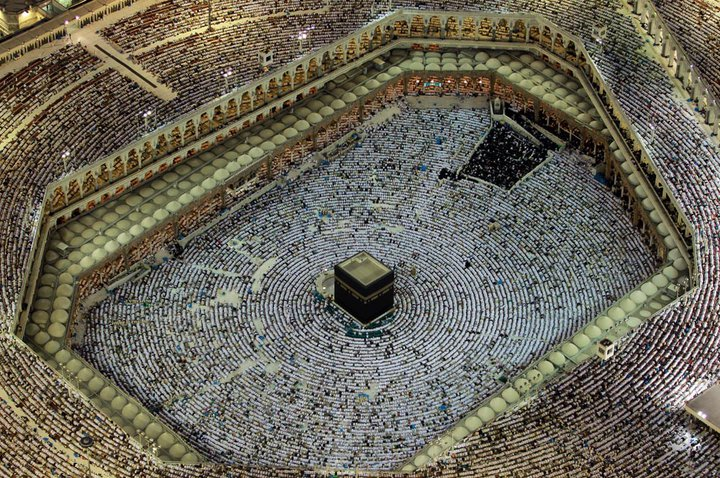 2014 Photos Grand Mosque serious 120414130538rhmj.jpg