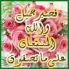 2013 رمزيات اسلاميه متحركة 2013 120414131322CyeZ.jpg