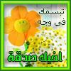 2013 رمزيات اسلاميه متحركة 2013 120414131322LZob.jpg