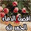 2013 رمزيات اسلاميه متحركة 2013 120414131323LxQW.jpg