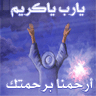 ����� ������� 2013 Islamic forms 120414131324nwRR.png