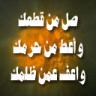 2013 رمزيات اسلاميه متحركة 2013 1204141313257YU2.png