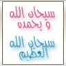 2013 رمزيات اسلاميه متحركة 2013 120414131325YjvI.jpg