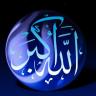 2013 رمزيات اسلاميه متحركة 2013 1204141313264eOM.png