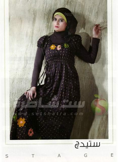 اجدد ملابس مجلة حجاب فاشوف 120508162241ss0S.jpg