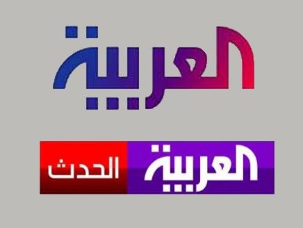 """العربية """"ab2"""" 120522153008QPDJ.jpg"""