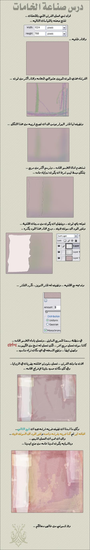 2013 120812224539UajV.jpg