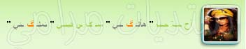 توبيكات 2013 120818123834tjiX.jpg