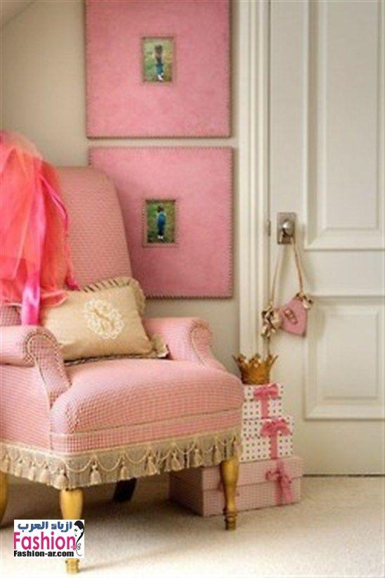 اثاث منزل باللون الوردي 2013