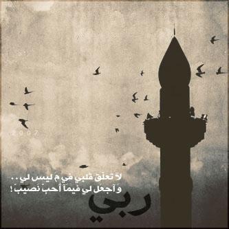 رمزيات بلاك بيري اسلامية 2013
