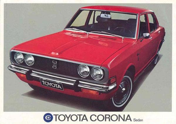 سيارات السبعينات 120902123703ZfGY.jpg