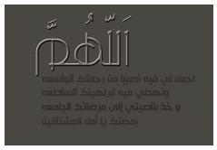 رمزيات 2016 , اجمل رمزيات اسلامية 2016 120902191703x6B3.png