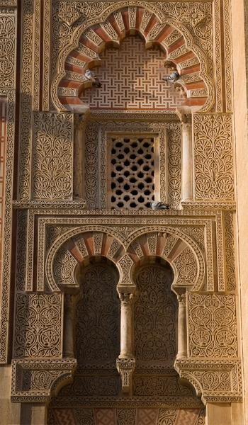 والتاريخ الإسلامي 1209121647003eAj.jpg