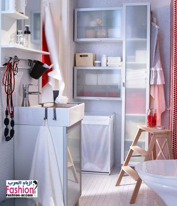ديكورات حمامات مساحات صغيرة 2013 120914214850Sc1s.jpg