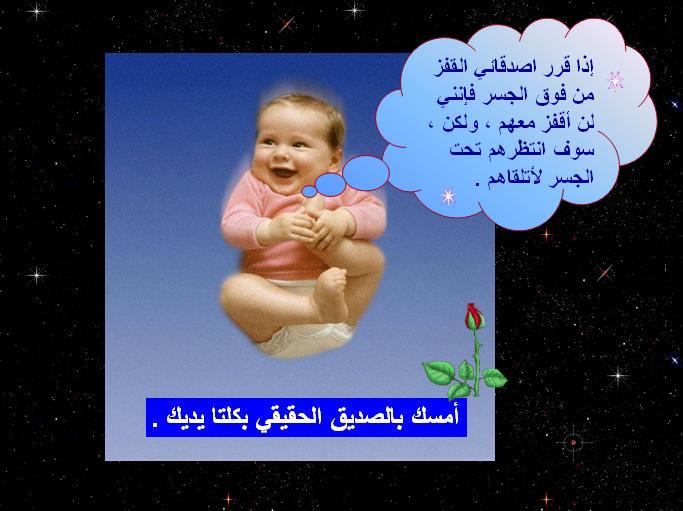 اجمل اطفال 2013 أطفال روعه 120926123919nJeo.jpg
