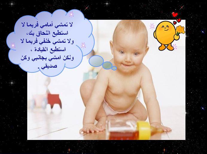 اجمل اطفال 2013 أطفال روعه 1209261239202eFQ.jpg